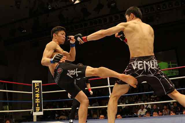 Best martial art for fitness: mma